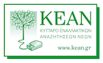 Logo for KEAN- CELL OF ALTERNATIVE YOUTH ACTIVITIES